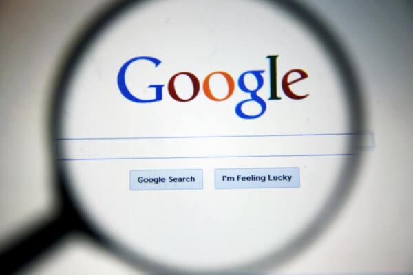 googleサーチコンソールってなに?