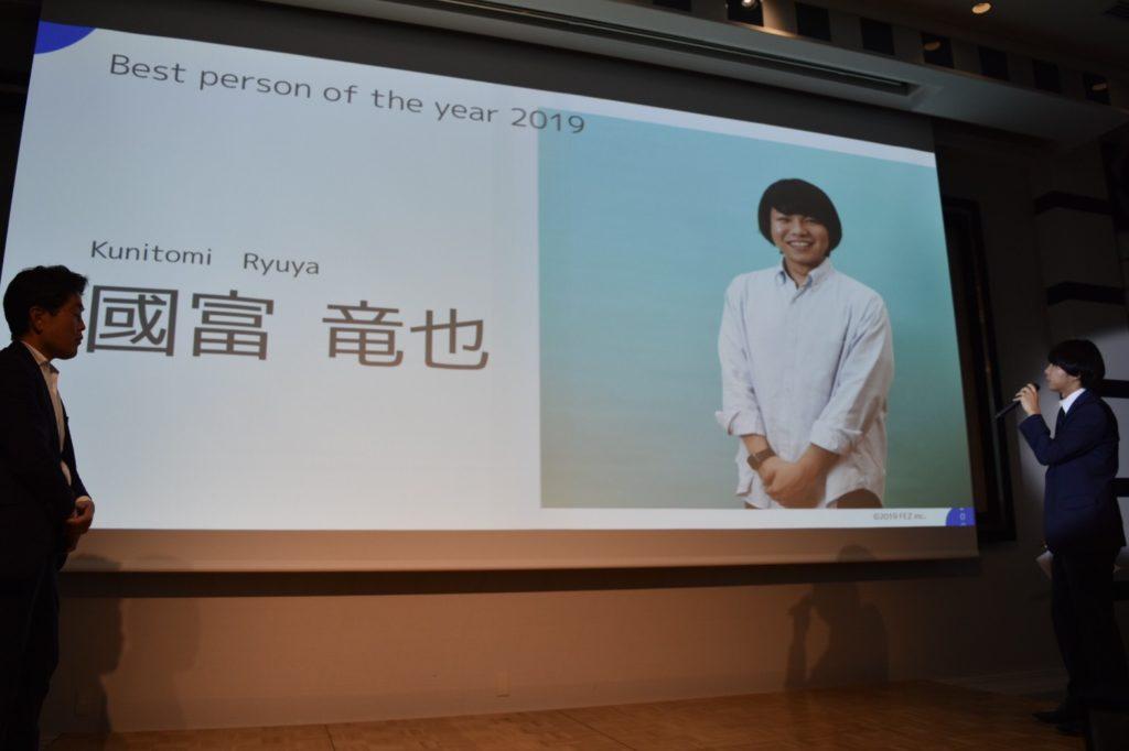 2019年度の年間MVPプレイヤー「クニトミ」