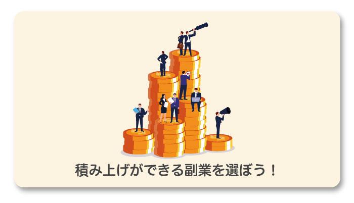 まとめ:伸びてる業界で求められるスキルを得よう!