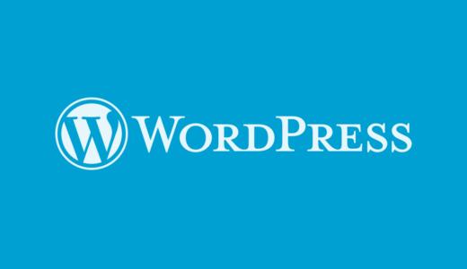 WordPressブログおすすめ作成方法と初心者が月3万稼ぐ30ステップ